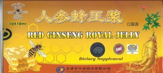Red Ginseng&Royal Jelly (10 fiole) Sanye Intercom