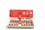 Royal Jelly (10 fiole) Sanye Intercom